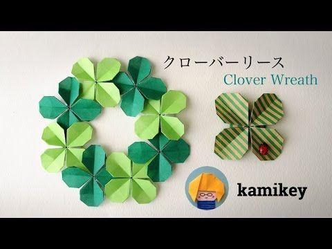 折り紙 クリスマスリース How To Make an Origami Christmas Wreath Tutorial 종이 접기 크리스마스 화 환 - YouTube