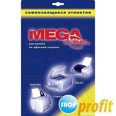 Этикетки MEGA Label (D=60мм, белые, 12шт. на листе А4, 25 листов)