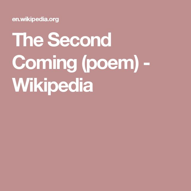 The Second Coming (poem) - Wikipedia