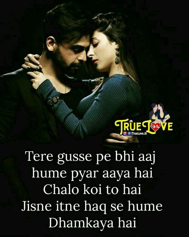 Hassanツ Romantic Love Quotes Forever Love Quotes Secret