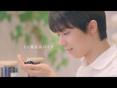 多くの人を驚かせ魅了した羽生結弦の東京西川CMの破壊力が凄まじい。   フィギュアスケートまとめ零