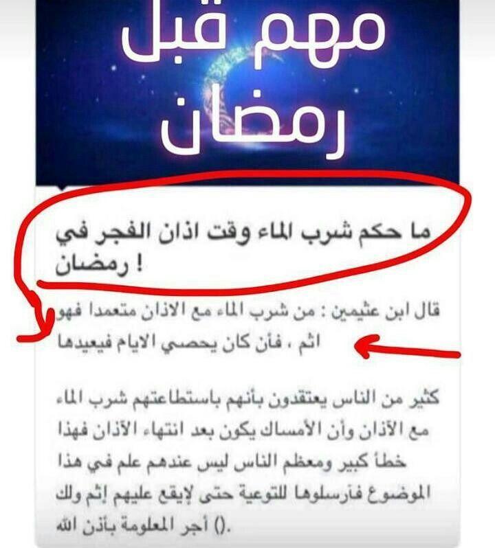 Pin By بناء السلام On أدعيه أحاديث آيات قرآنية Ramadan Holy Quran Quotes