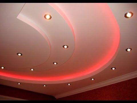 Потолки из гипсокартона - дизайн потолка и варианты отделки. - YouTube