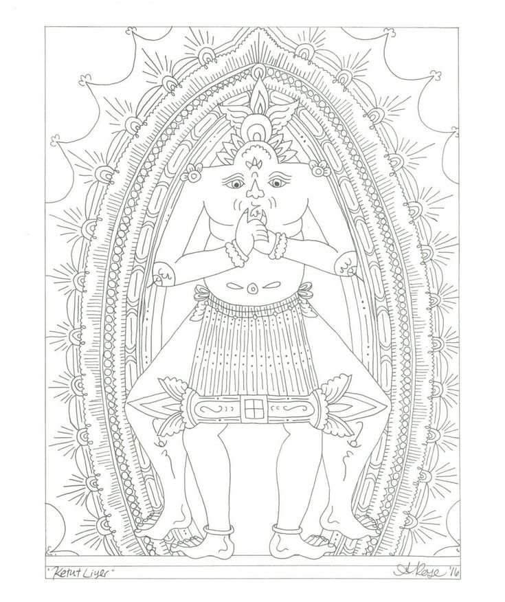 Ketut Liyer - Drawing - Pen and Ink - Print - Digital Print - Art Print - Spiritual - Boho - Decor - Wall Art - Bohemian - Eat Pray Love by RosieTheWanderer on Etsy