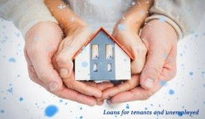 Overcoming the financial crisis with loans for unemployed tenants indeed proves to be an easy process. As the loans are ideal for short term needs, there is no compulsion of providing collateral.