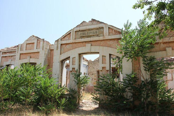 Станция Кумъ-Торкале в Дагестане - АКСАНОВ НИЯЗ