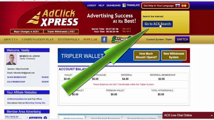 AdClickXpress Рестарт ACX Как работать после перезапуска Как купить паке...