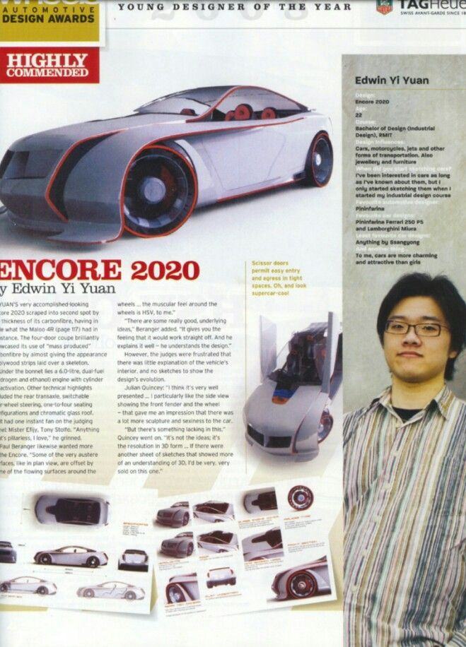 Young Designer Edward Yi Yuan Highly Commended the 2008 Young Designer concept 2020 HSV Commodore Coupe 2020 all I can say is thats talent, checkout his full dimensions and design... breathtaking.