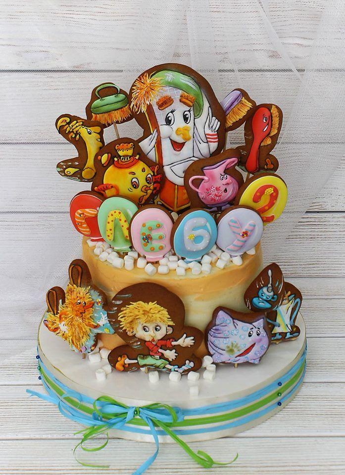 Торт без мастики с пряниками Мойдодыр