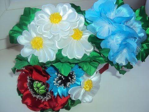 Изготовление ромашек и маков из атласных лент техникой канзаши. Полевые цветы, часть№2 - YouTube