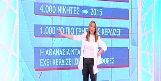 ΣΟΚ! Η Τατιάνα αποκάλυψε όλη την αλήθεια για την Αθανασία Νταβαρίνου!