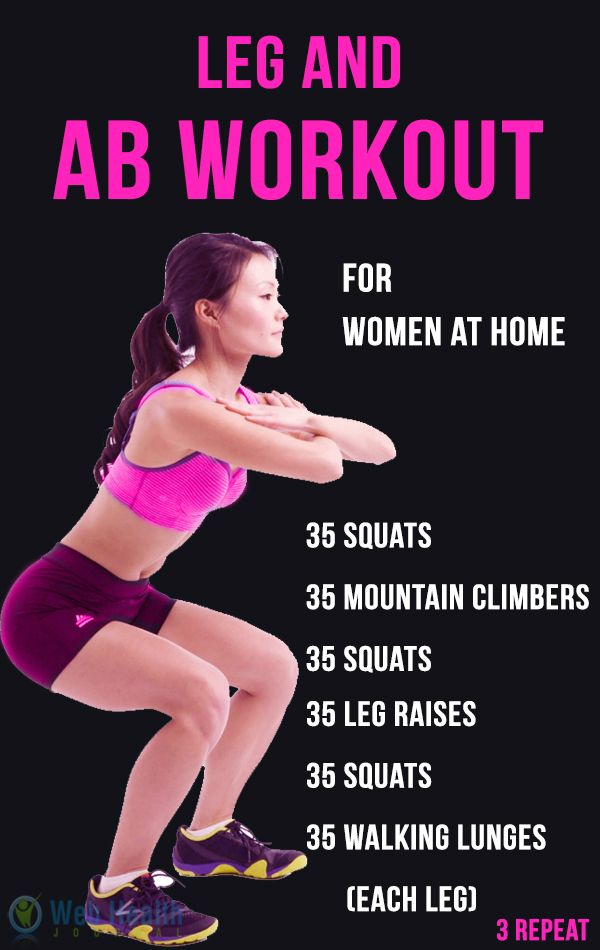 Leg and ab workout for women at home. #ab_workouts