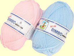 Bimbo Seam пряжа детская мериносовая шерсть