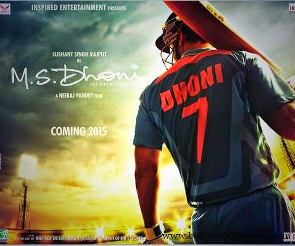 Exclusive first look of Sushant Singh Rajput 'MS Dhoni' Biopic.