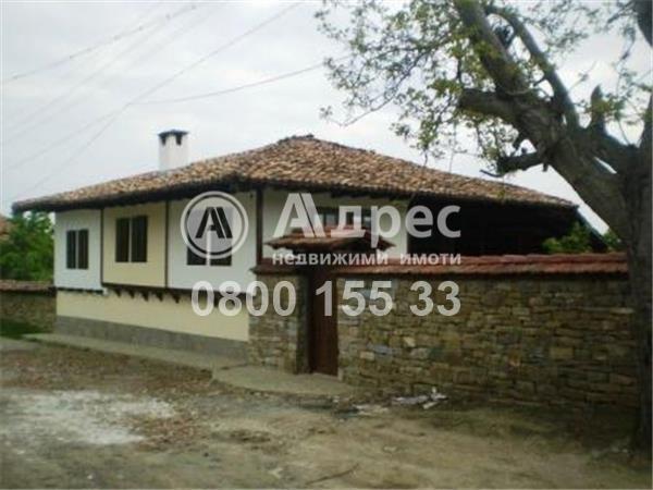 Продава къща, Лясковец, Област Велико Търново