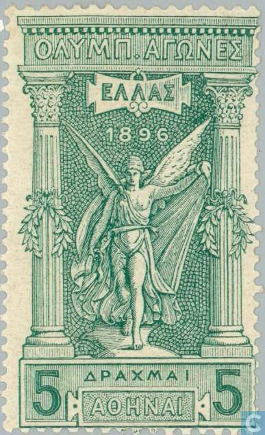 Greece - Olympic Games 1896