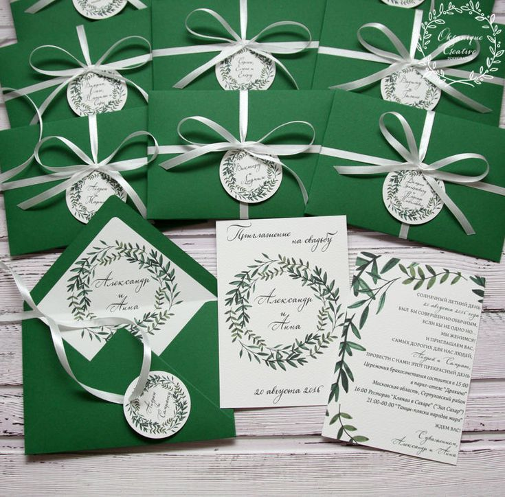 Приглашение в конверте,  Зеленый венок, зеленый, тёмно-зелёный, венок, венок из листьев, природа, wreath, green, invitation, wedding, stationery, приглашения, свадьба