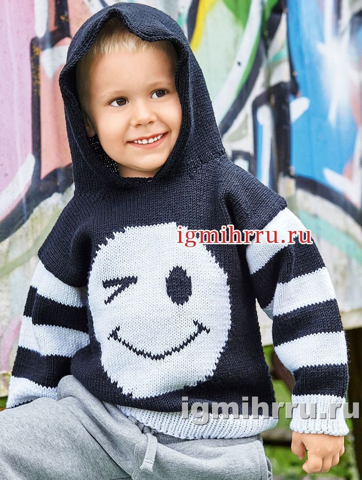 Для мальчика 1,5-7 лет. Пуловер с капюшоном и мотивом «Смайлик». Вязание спицами для детей