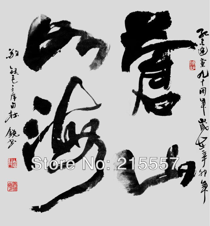 Best calligraphy bimo images on pinterest