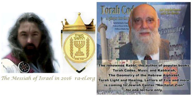 Messiah & Nibiru Purim 2016   Torah Code Evidence