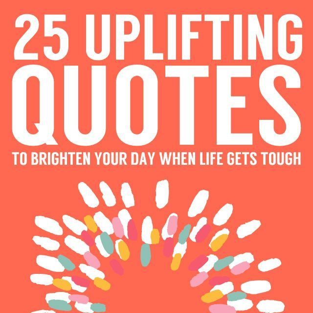 20 Inspirational Quotes To Brighten Your Day: Funny Quotes To Brighten Someones Day. QuotesGram