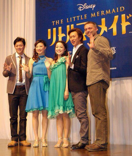 劇団四季、ミュージカル リトルマーメイド 制作発表会にて。