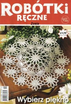 MAGAZINE: Robótki Reczne crochet magazine ♥LCB-MRS♥ with diagrams.