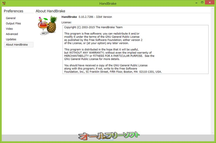 HandBrake 0.10.2   HandBrake--About--オールフリーソフト