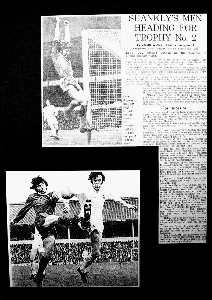 Tottenham 2 Liverpool 1 (2-2* agg) in April 1973 at White Hart Lane. Newspaper report on the UEFA Cup Semi Final, 2nd Leg.