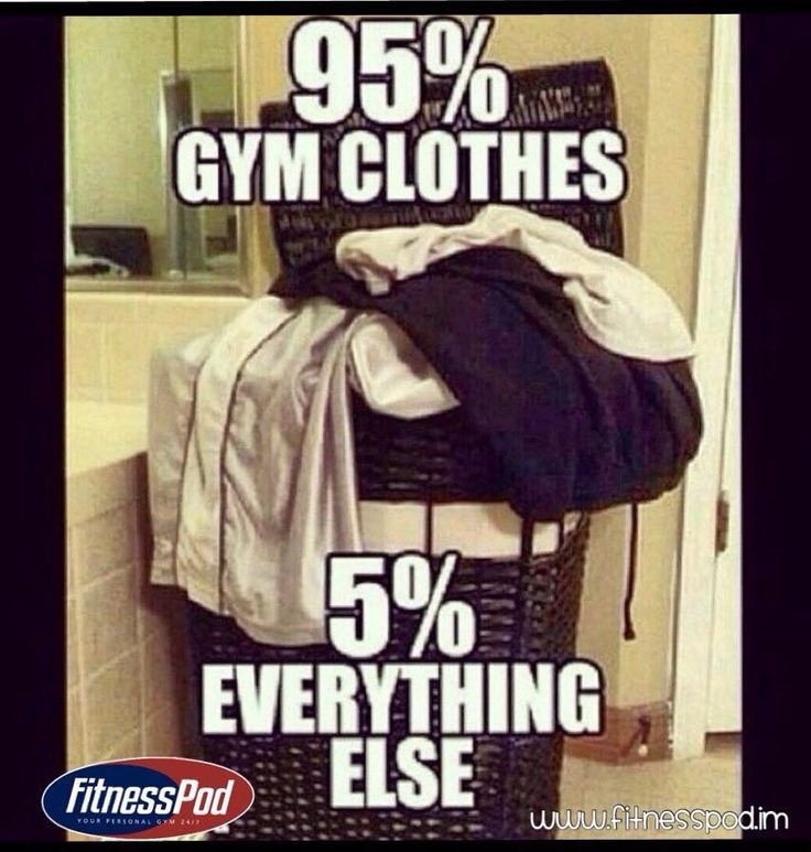 95% gym clothes 5% everything else ... The joys of working out
