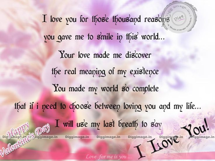 11 best cute valentines poems images on Pinterest | Valentines day ...
