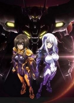 Muv-Luv Alternative: Total Eclipse VOSTFR BLURAY Animes-Mangas-DDL    https://animes-mangas-ddl.net/muv-luv-alternative-total-eclipse-vostfr-bluray/