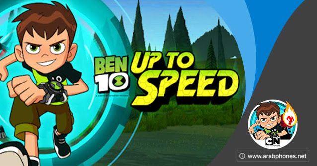 تحميل لعبة Ben 10 Up To Speed مهكرة للاندرويد Ben 10 Mario Characters Character
