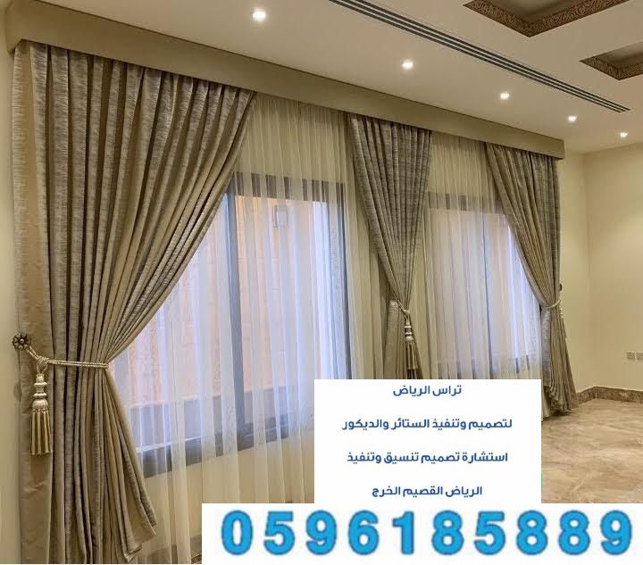 تراس الرياض لتصميم وتنفيذ وتفصيل الستائر في الرياض القصيم الخرج 0596185889 نسعد بتواصلكم معنااذا كنت تبحث عن تفصيل ستائر بالرياض تف Home Decor Decor Home