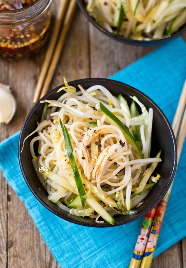 Savory Chinese Rice Noodle Salad.