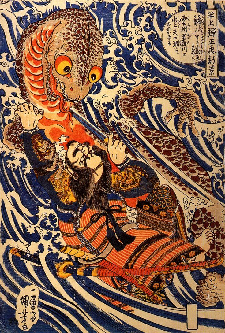 Utagawa Kuniyoshi ( 1798 – 1861) est l'un des derniers grands maîtres japonais de l'estampe sur bois ('ukiyo-e'). Tout au long de sa carrière il a réalisé des estampes sur plusieurs grands thèmes récurrents comme des paysages, des femmes, héros samouraïs, des chats, et des animaux mythiques dessinés avec un style et des compositions qui …