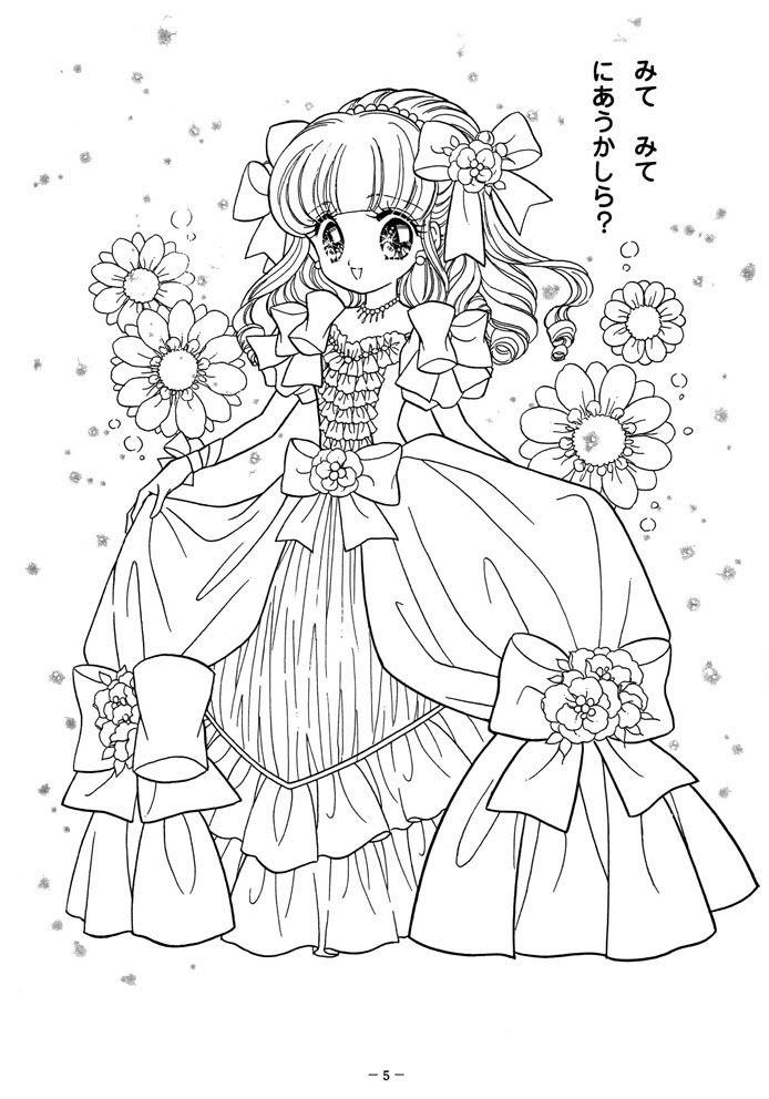 takahashi macoto coloring pages - photo#7