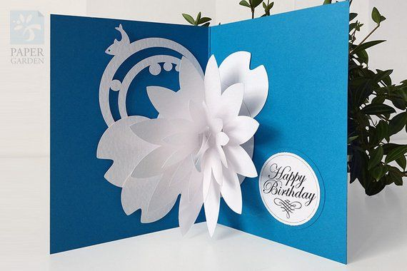 Papercut Template Pop Up Card Lotus Instant Download Svg Etsy Pop Up Card Templates Pop Up Christmas Cards Christmas Cards To Make
