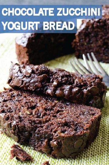 recipe two peas chocolate fudge zucchini cookies zucchini cookie ...