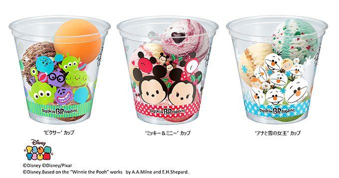 サーティワン アイスクリーム、人気パズルゲーム「ディズニーツムツム」デザインのカップアイス登場 | ニュース - ファッションプレス
