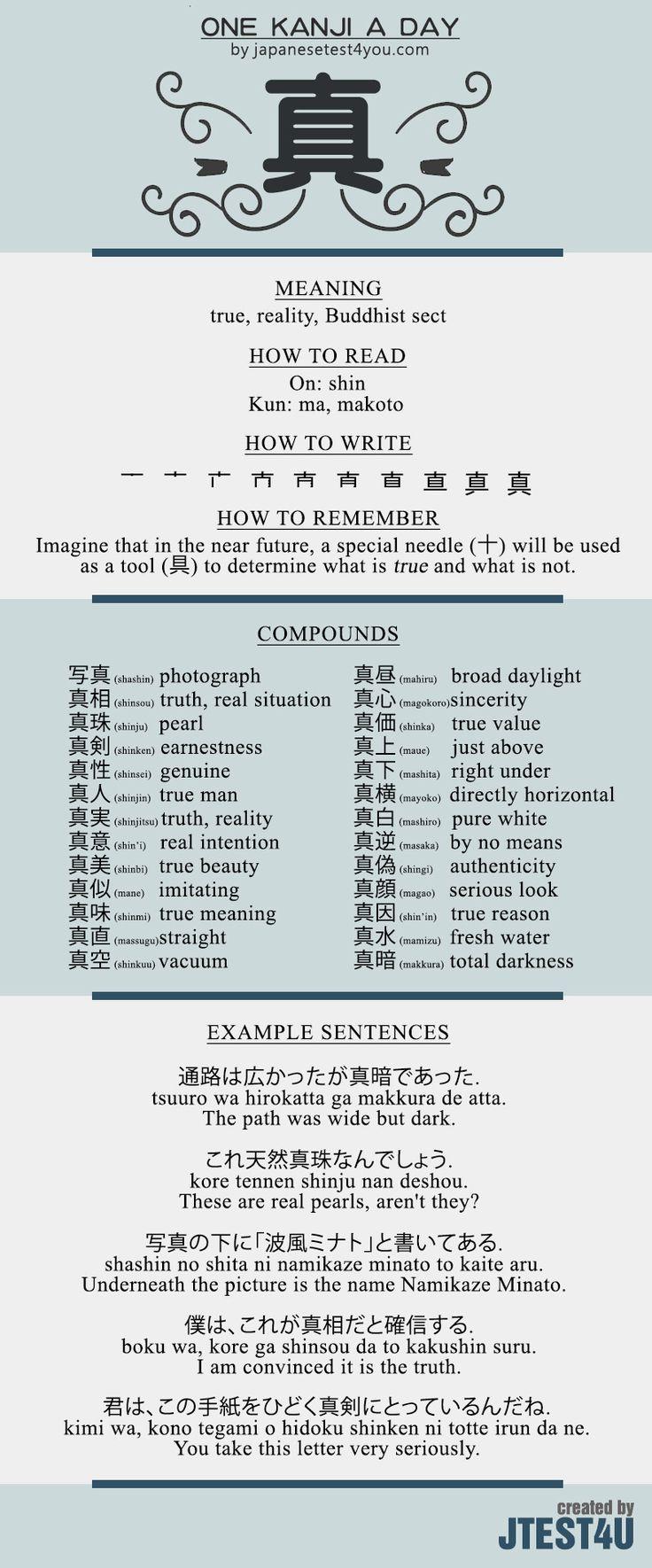 真 (shin). -- Japan, Japanese words, vocabulary, learning different languages, infographic, sentence examples, kanji