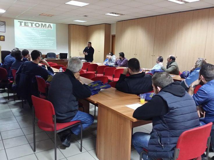 Εκπαίδευση συνεργείων στα συστήματα MULTI AIR #BOSCH www.tetoma.gr