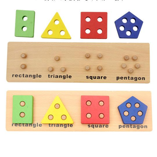 Geometry Wood Puzzle Pre-Educational Intelligence Toy Set