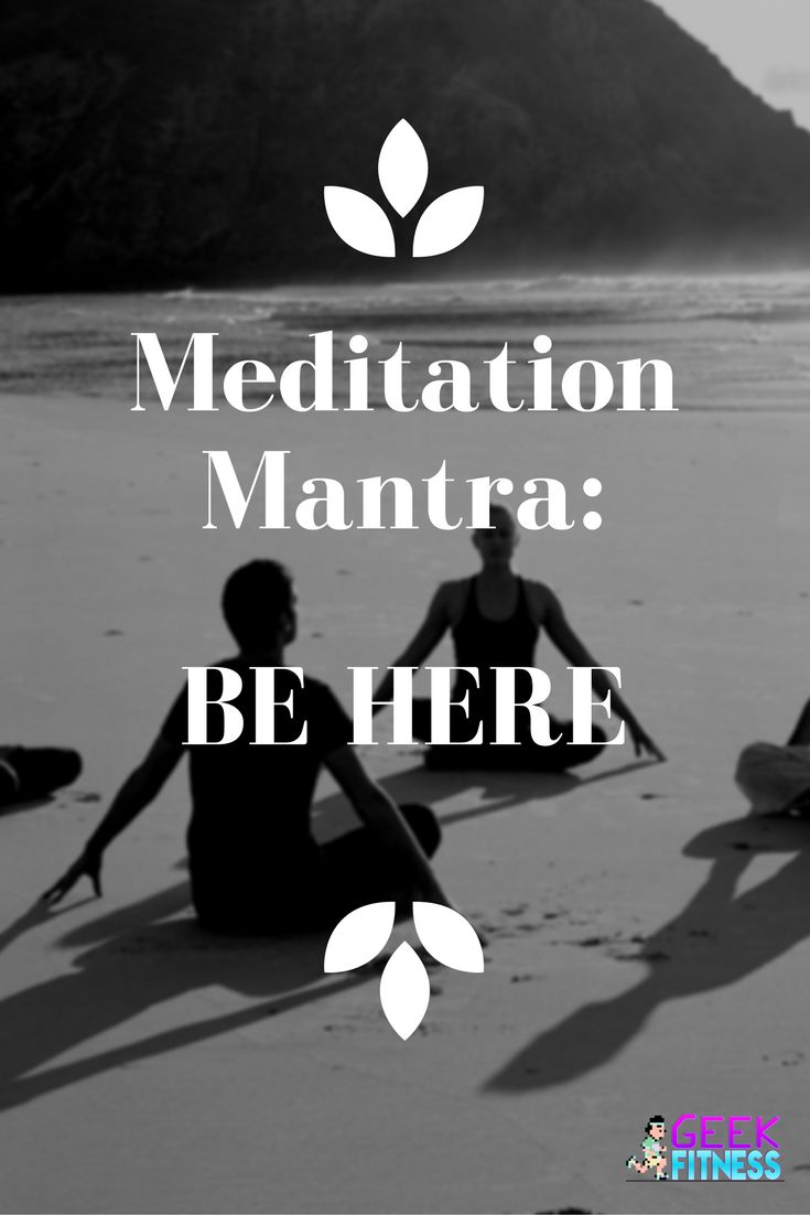 Chanting and using a mantra while meditating or doing yoga has never been my thing, But right now, finding one that works for me has been a blessing.