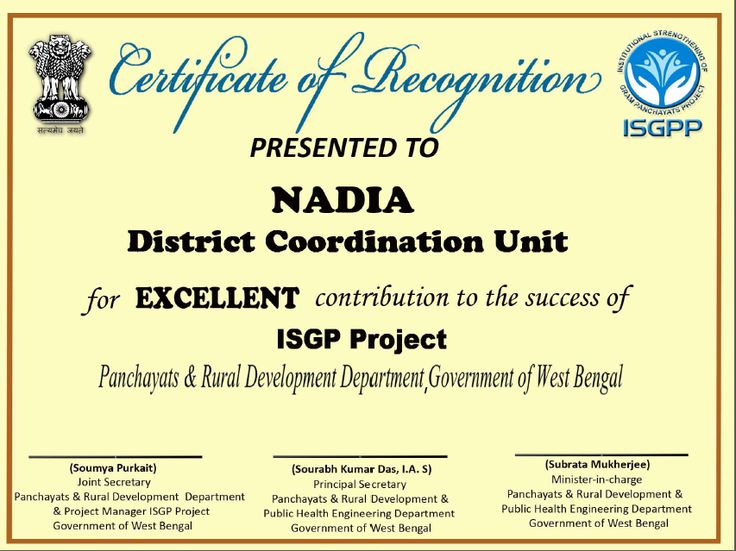 Certificate of Recognition presented to ISGPP Nadia District - army certificate of achievement template