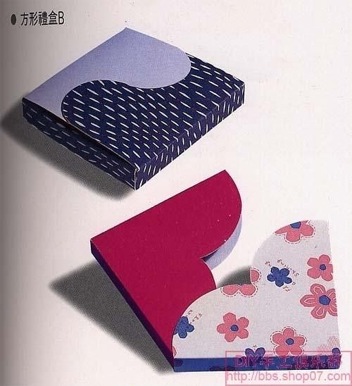 DIY, origami, handmade, CD Box Craft paper