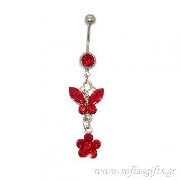 Piercing Κοιλιάς πεταλούδαμε μαργαρίτα κόκκινη με στρας  body piercing