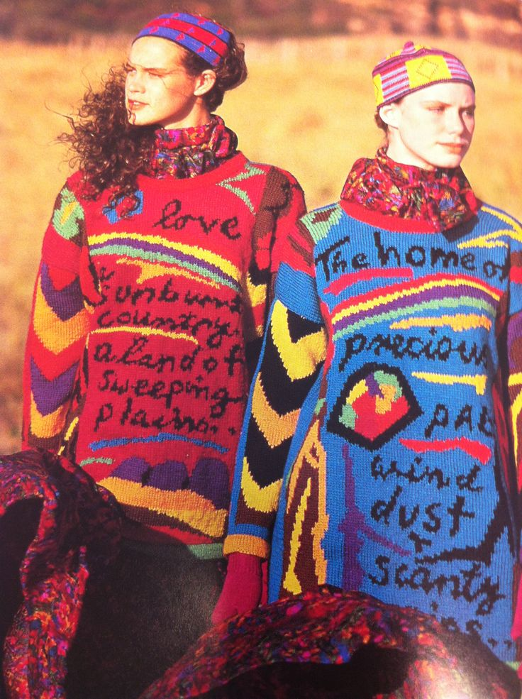 Jenny Kee 80's knits - mine was the red one, Julie's the blue one. we knitted them with 'a little bit of help' from Mum!