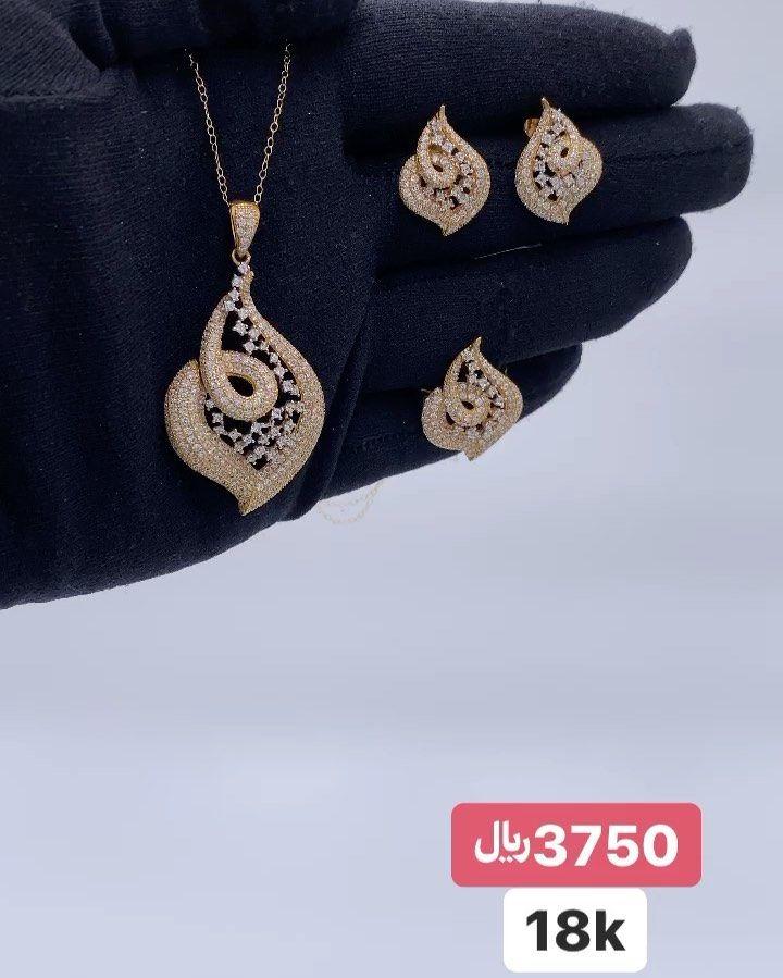 Tumblr Jaclyn Fashion Earrings