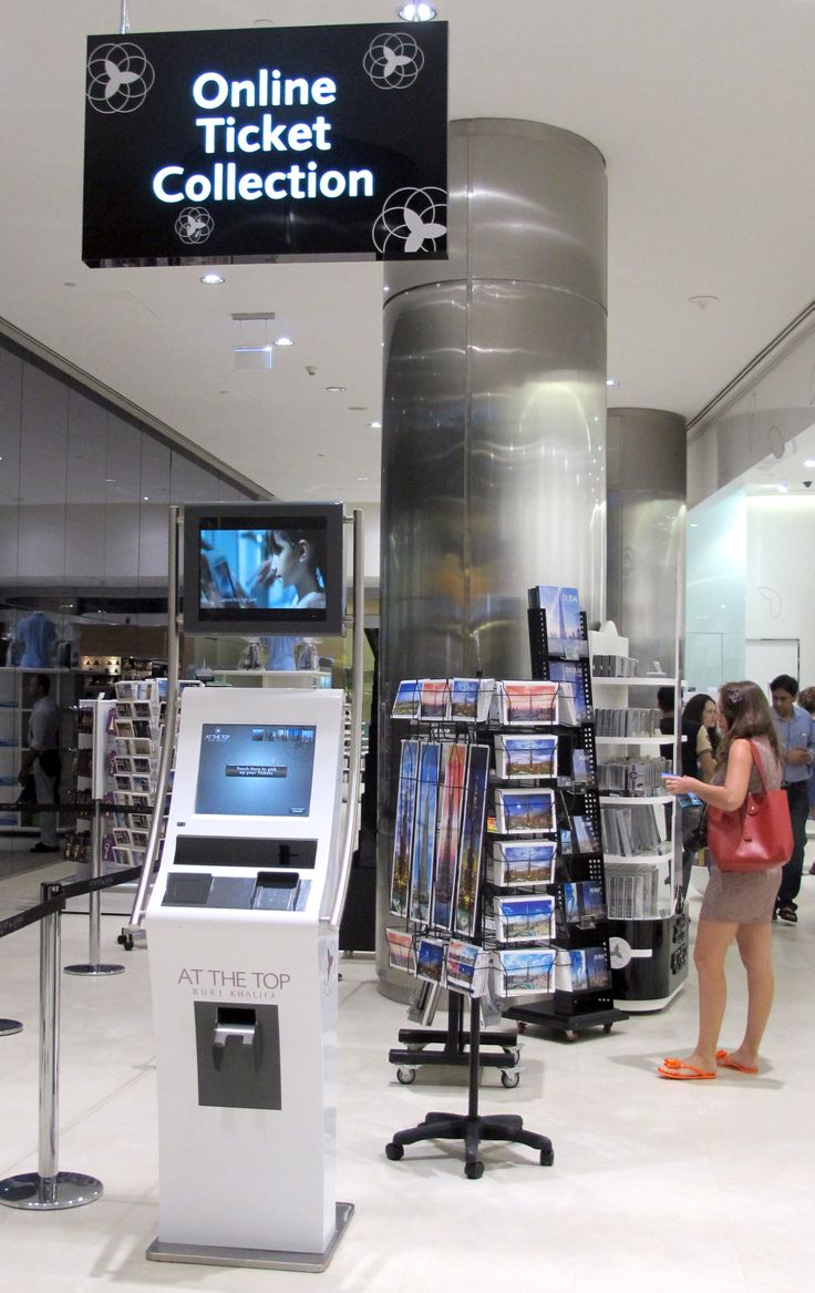 Burj Khalifa Ticketing Kiosk. The ticketing kiosks are specially branded for Burj Khalifa. Visitors can collect their tickets in seconds without wasting hours. A special credit card processing unit enables visitors to buy their tickets online and print them instantly.